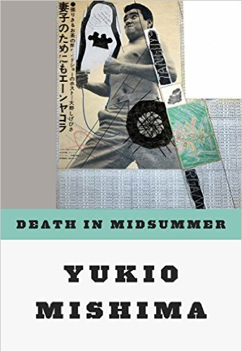 Death in Midsummer, Yukio Mishima © Courtesy of New Directions
