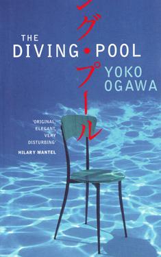 The Diving Pool, Yogo Okawa © Courtesy of Vintage