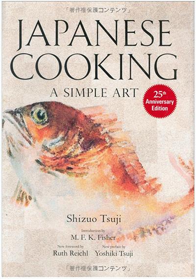 The 10 best japanese cookbooks forumfinder Images
