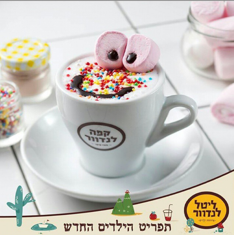 Happy Hot Chocolate | © Landwer Cafe