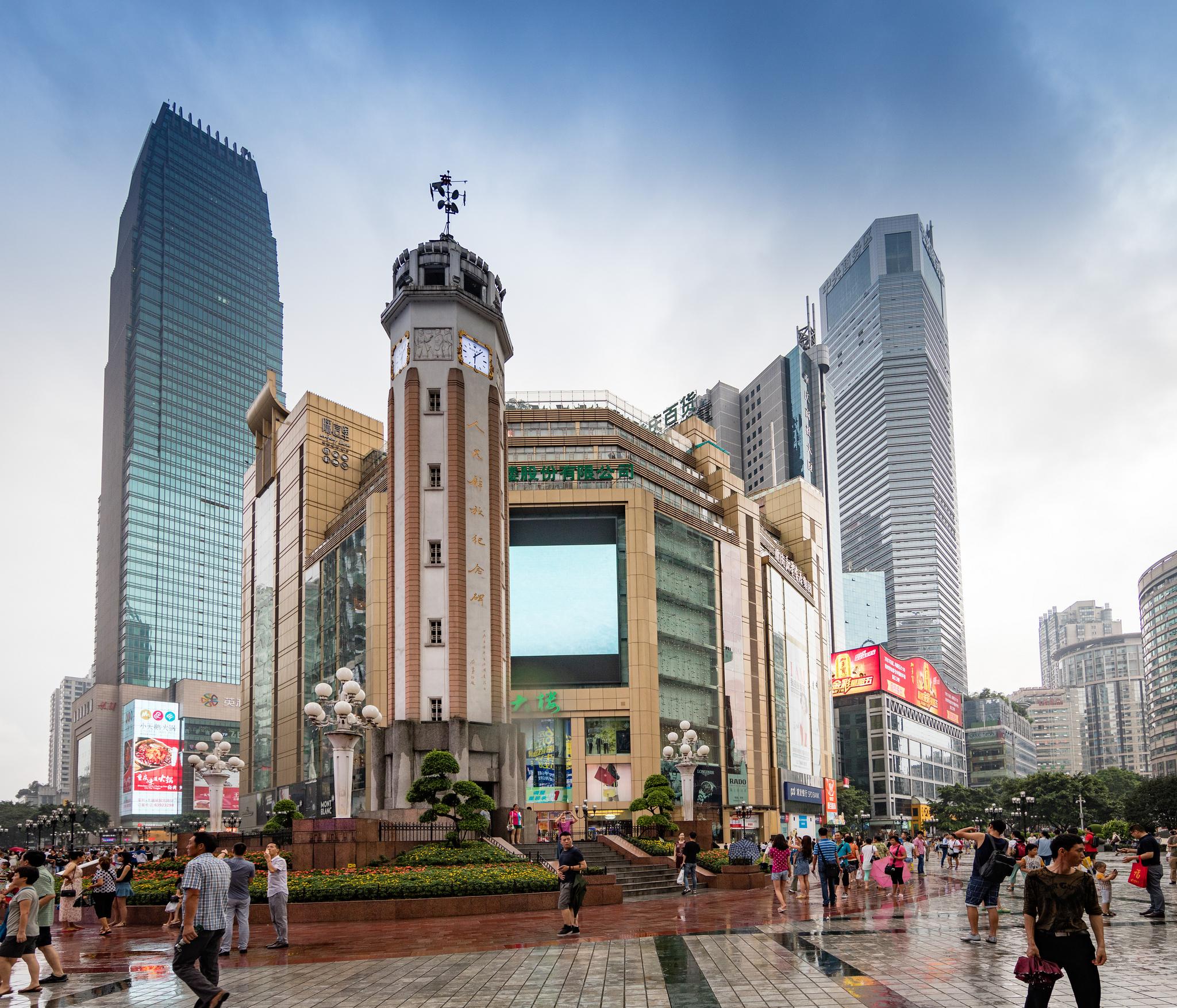 Chongqing Jiefangbei Pedestrian Street | © Thomas Bächinger/Flickr