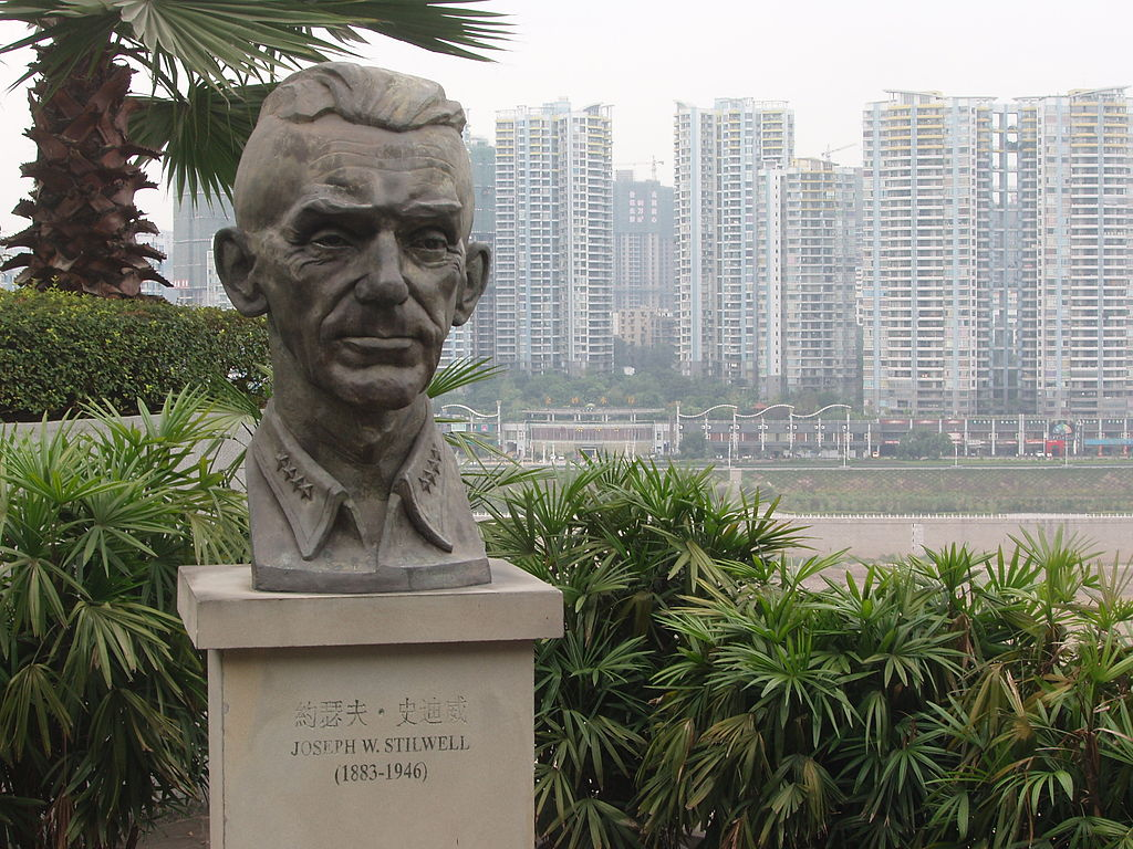 Bust of General Joseph Stilwell at the Stilwell Museum in Chongqing, China | © Terence7/WikiCommons
