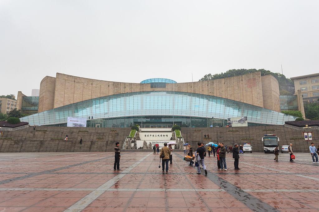 Chongqing China Three Gorges Museum | © Zhangzhugang/WikiCommons