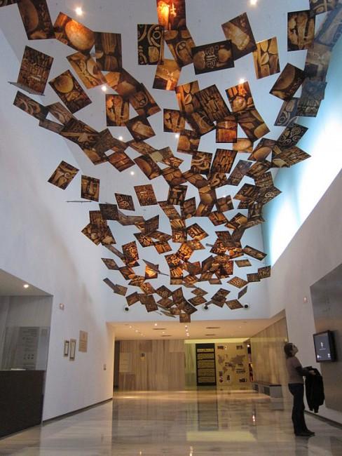 Museum of Almería | © Valdavia/WiKiCommons