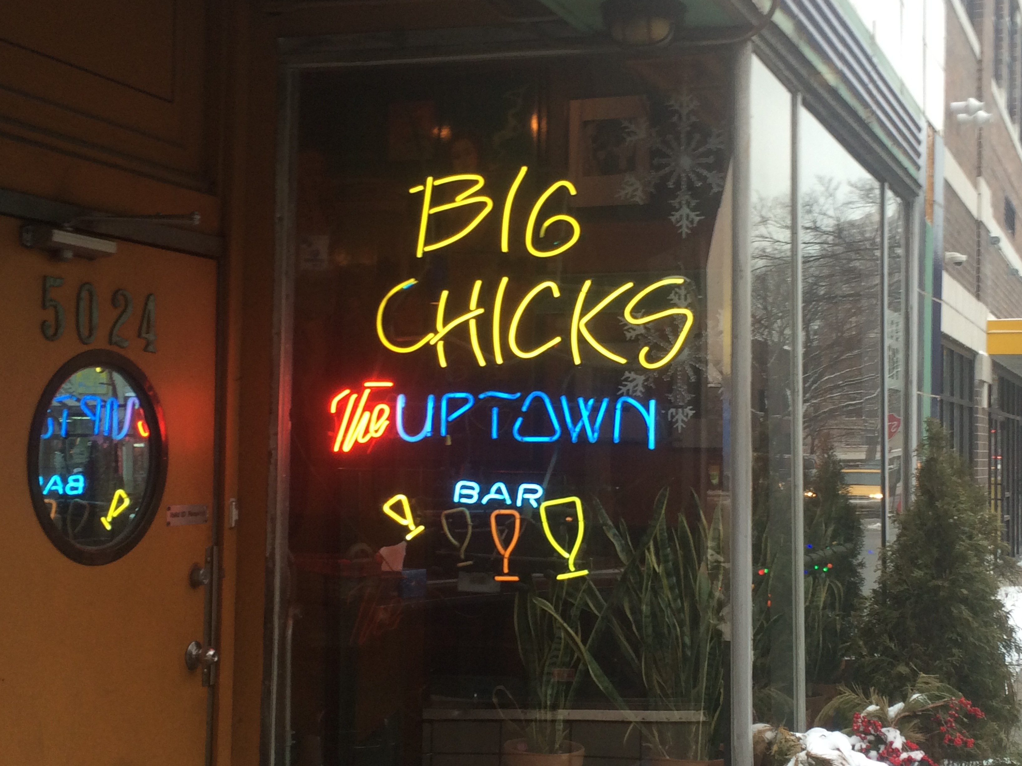 the 10 best bars in uptown, chicago