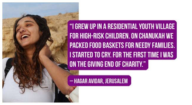 Disadvantaged Jerusalemite Turned Leader | © ALMA Academy for Female Leadership