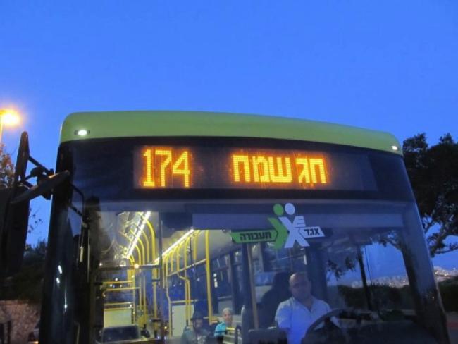 Bus Wishing a Happy Holiday | © Jacob Richman