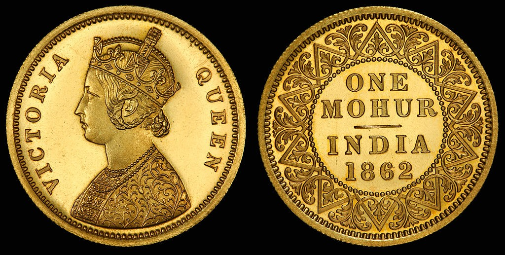 One Mohur, 1862 used during British Raj in India/©Calcutta Mint/WikiCommons