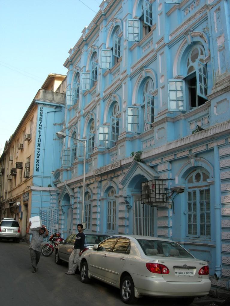 The Jewish Synagogue Kneset Eliyahoo in South Mumbai ©Wikicommons