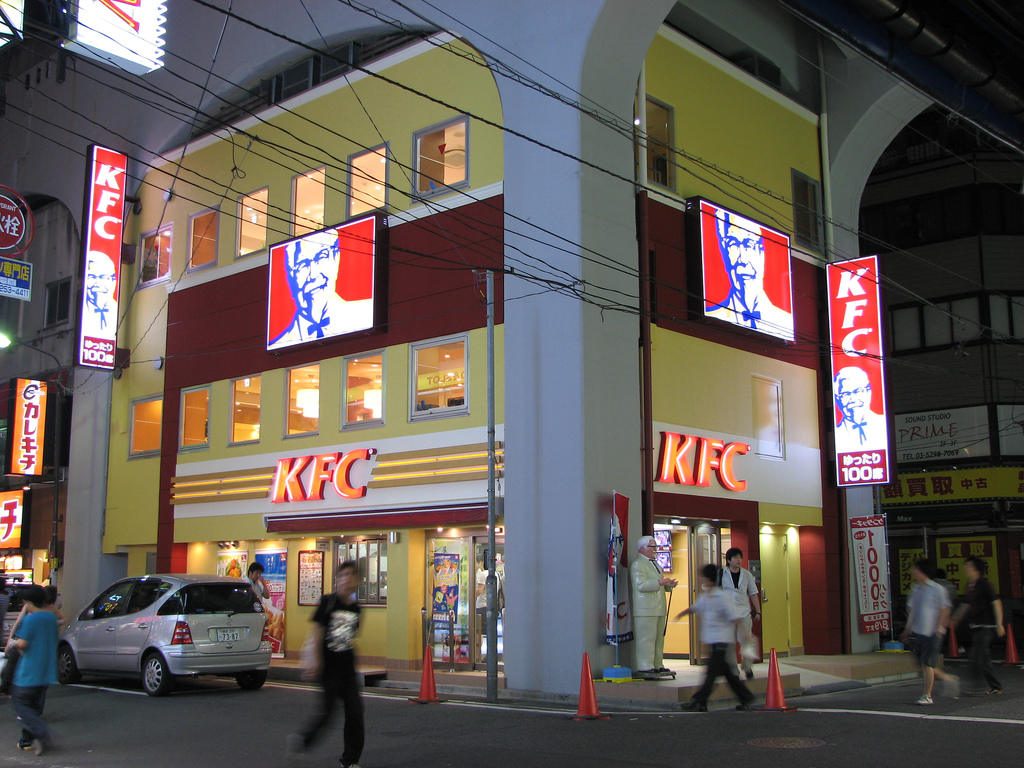 Why Does Japan Eat KFC At Christmas?