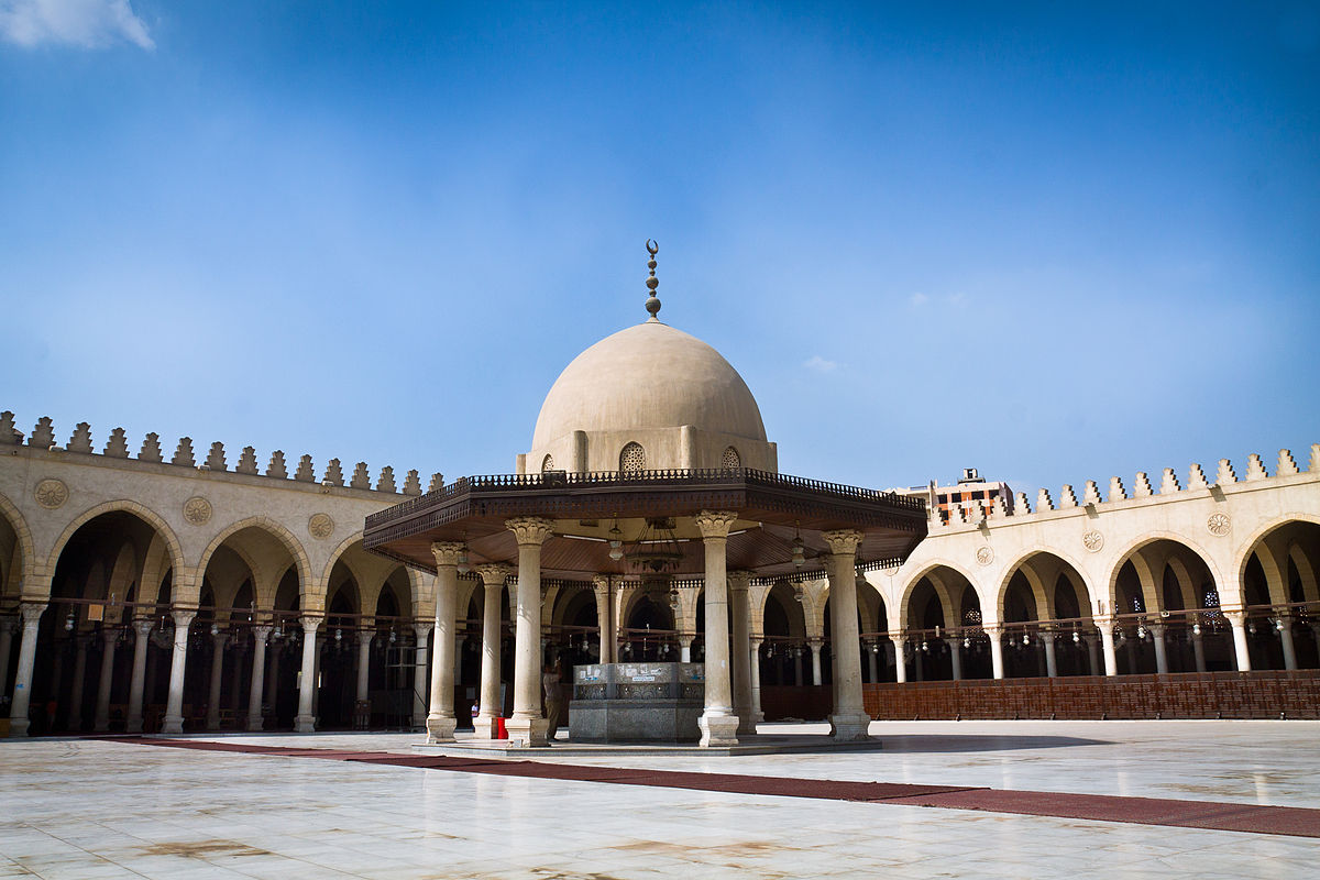 Mosque of Am Ibn Al-As