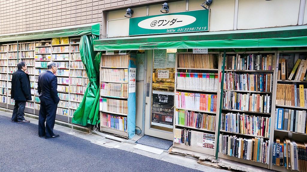 Entrance to @Wonder wedged between bookshelves | © Antonio Tajuelo/Flickr