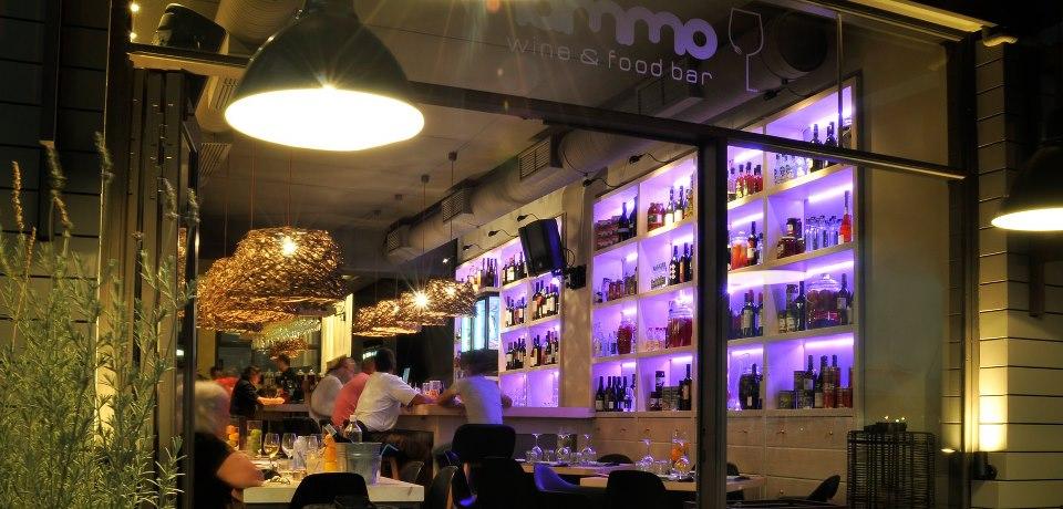 Courtesy of Mammo Wine & Food Bar