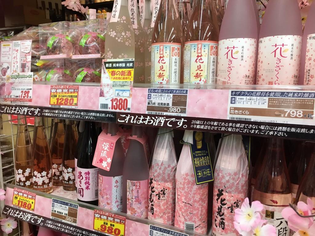 Sakura sake and drinks for sale in Tokyo | © Alicia Joy