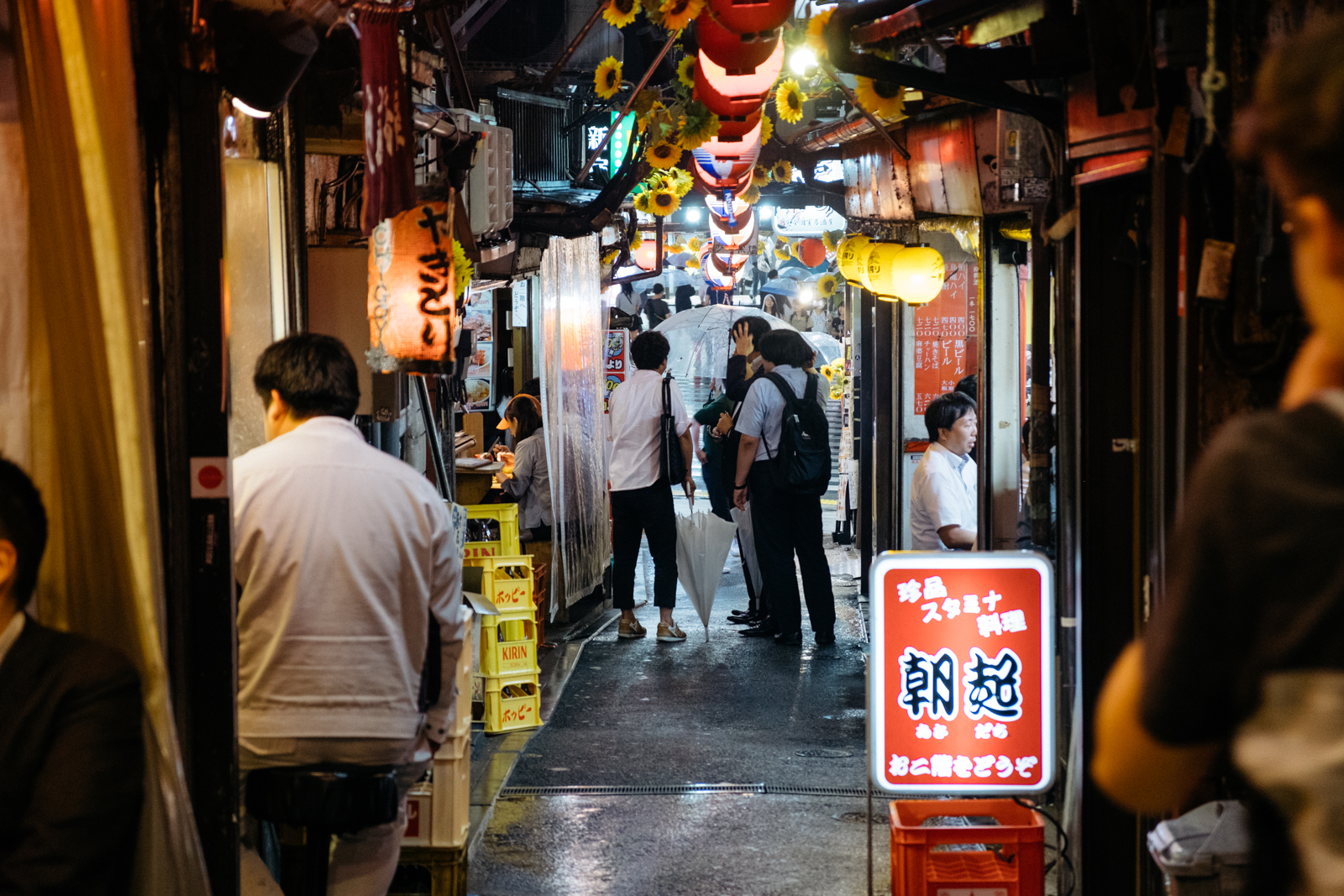 38e6d5c07 A Guide to Tokyo's Piss Alley