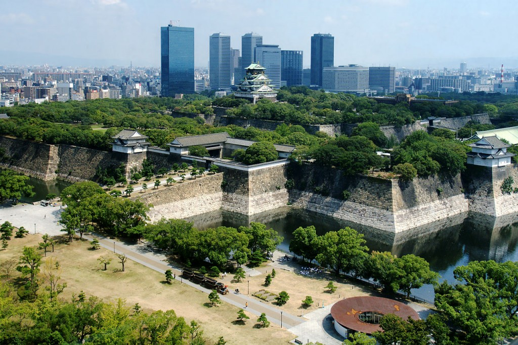 View of Osaka Castle