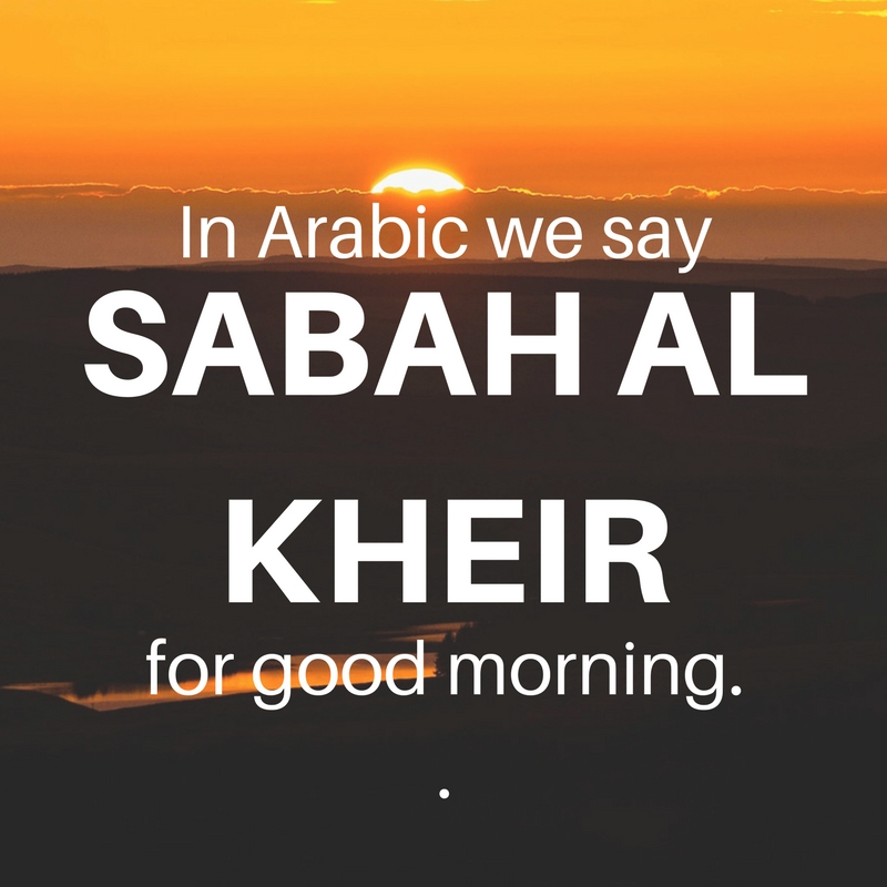 18 words to make you fall in love with the arabic language m4hsunfo
