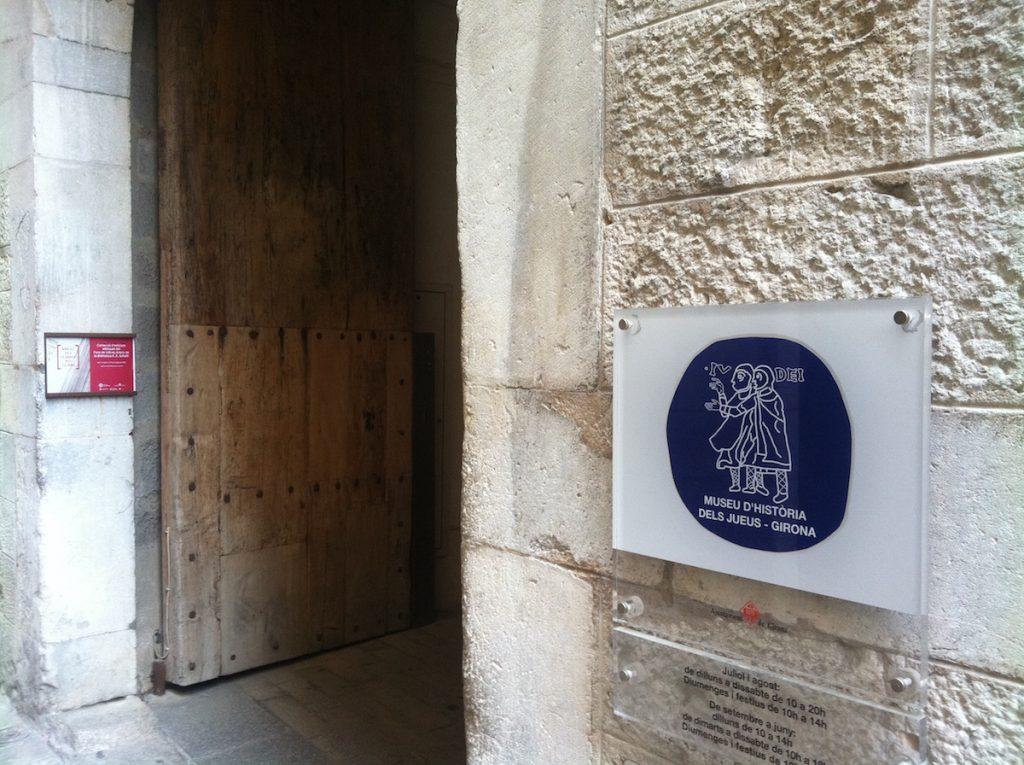 Museo de Historia de los Judíos, Girona | ©Kippelboy / Wikimedia Commons