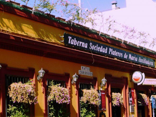 Facade Of Restaurante Sociedad Plateros María Auxiliadora Córdoba Martin Haisch Flickr