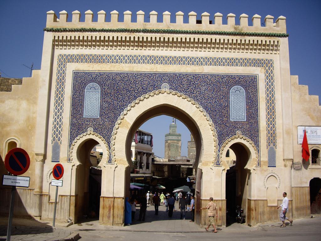 Fez gate