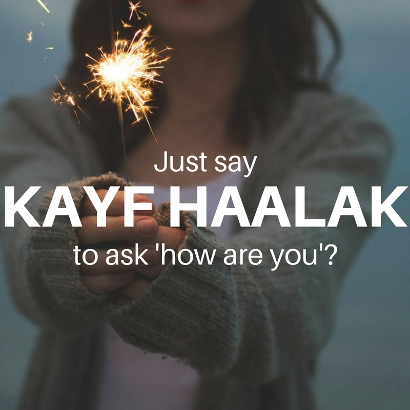 15 Arabic Words You Should Know Before Visiting Dubai