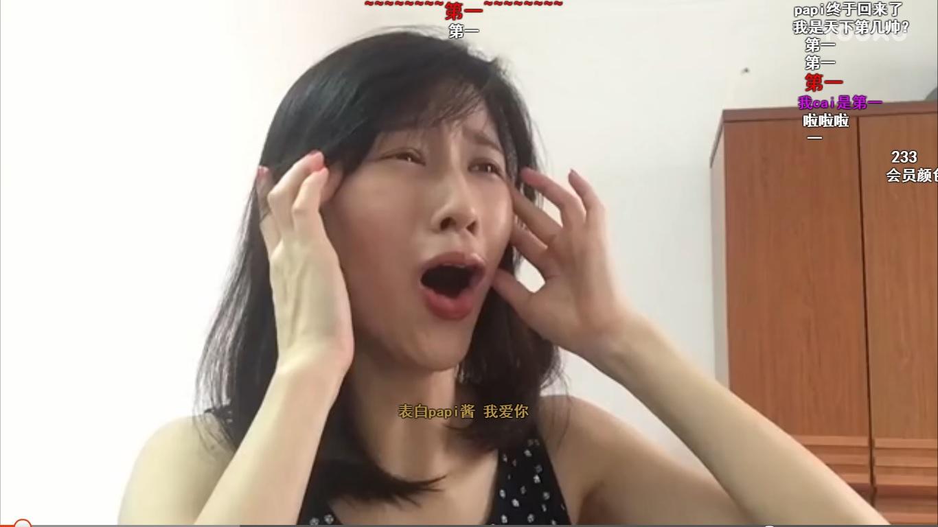 Youku Women Topsimages