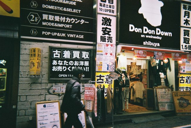 36f5110fa0259 The Best Thrift Stores in Tokyo