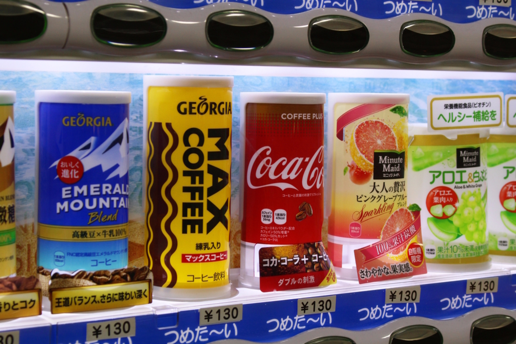 Coca-Cola Plus Cofffee in vending machines in Japan | © Ned Snowman/Shutterstock