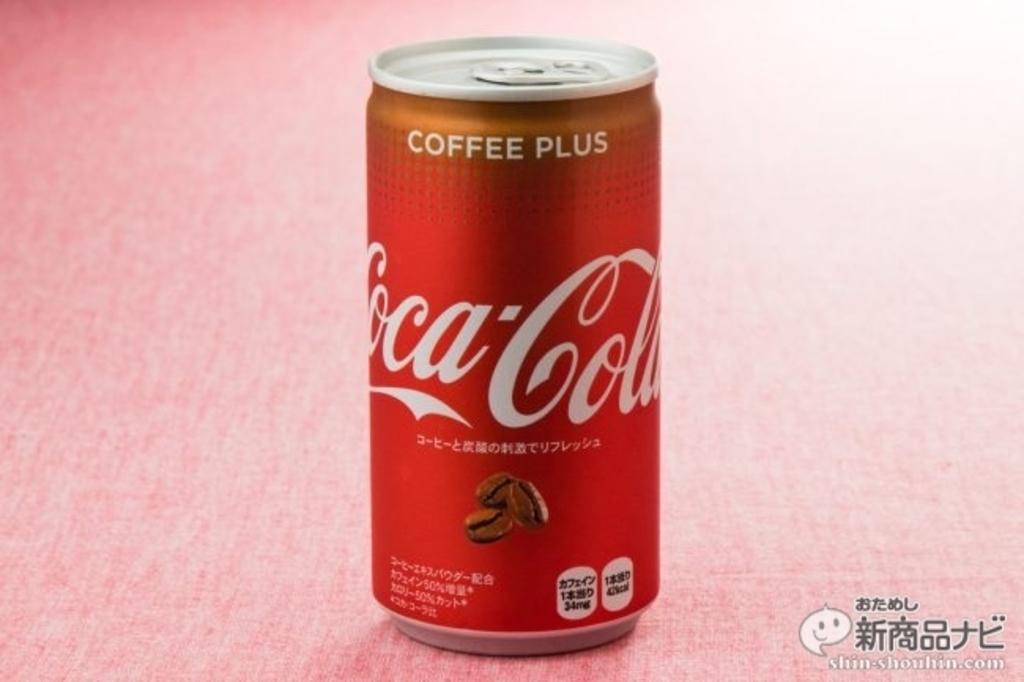 Would you drink coffee Coca-cola? | via Shin-Shouhnin/Get News