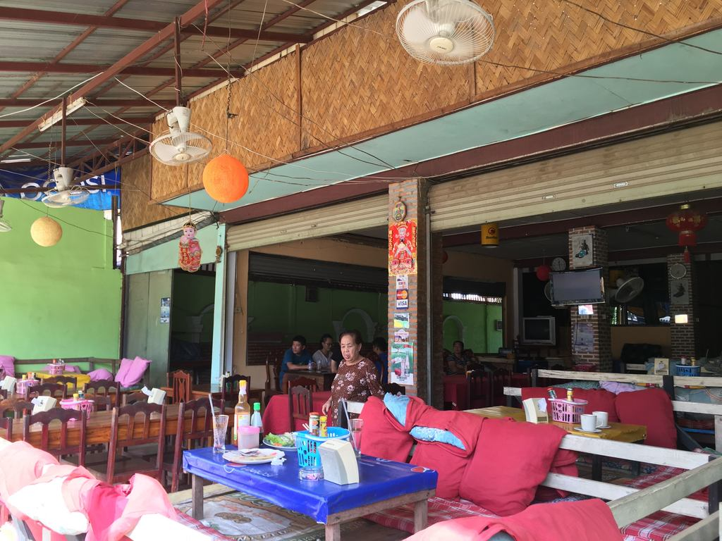 Chaleun Restaurant | © Regina Beach/Culture Trip