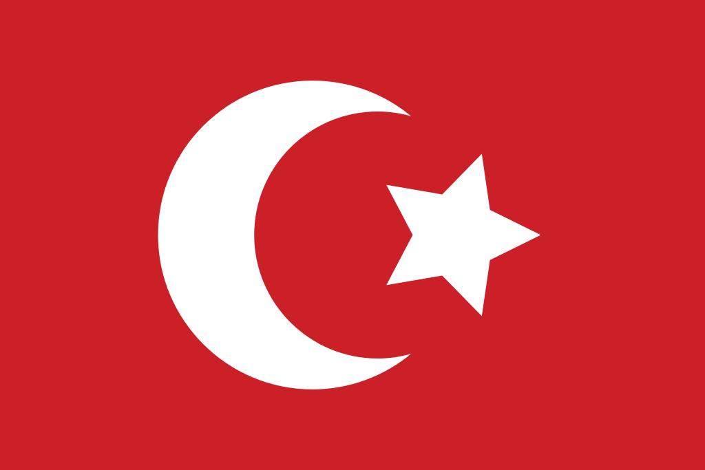 ottoman_flag_alternative-svg_.png