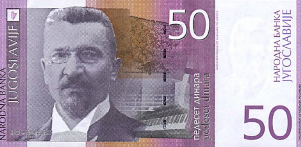 Rsd Explaining Dinar Serbias Currency