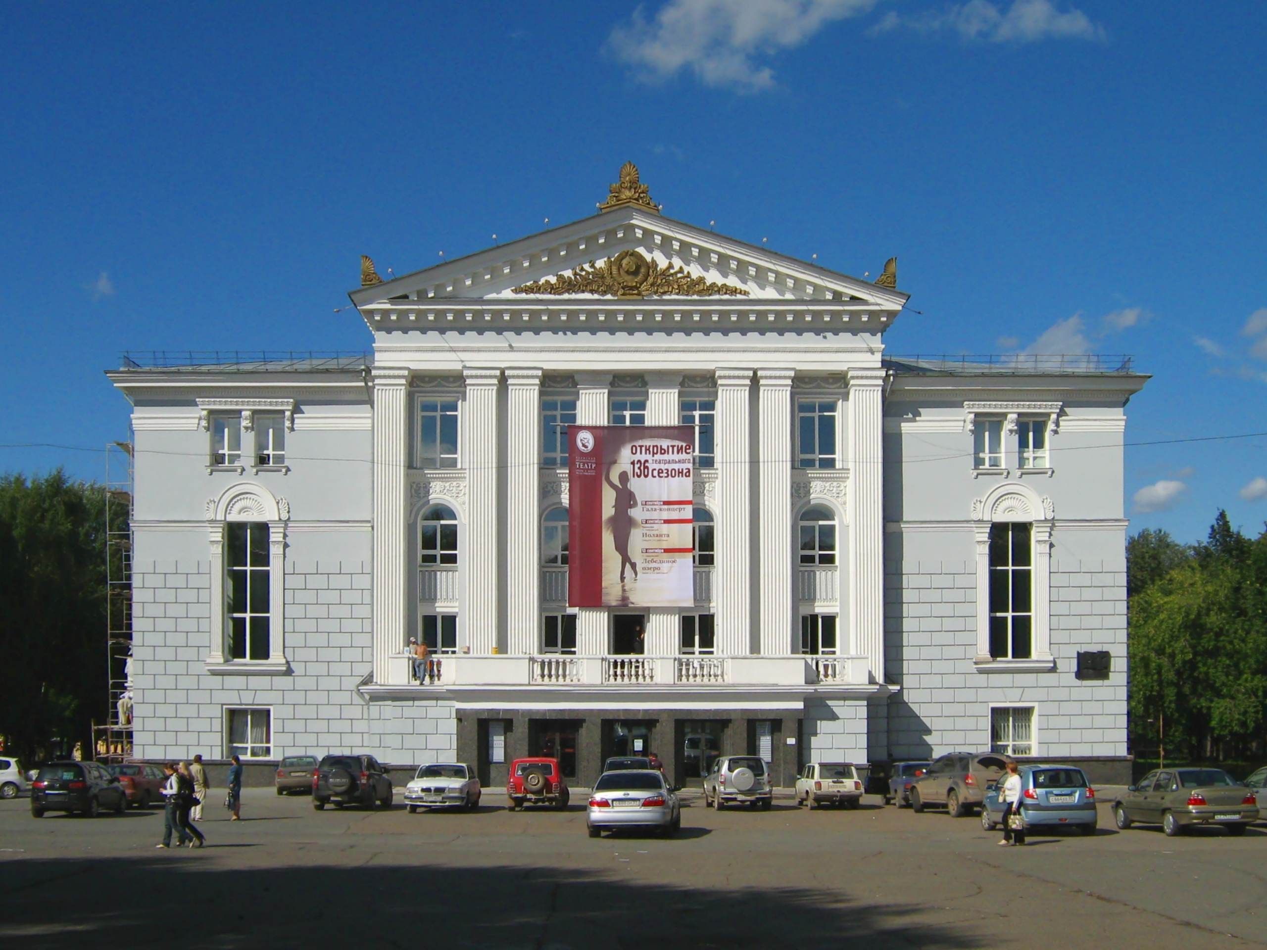Novosibirsk Opera House: repertoire