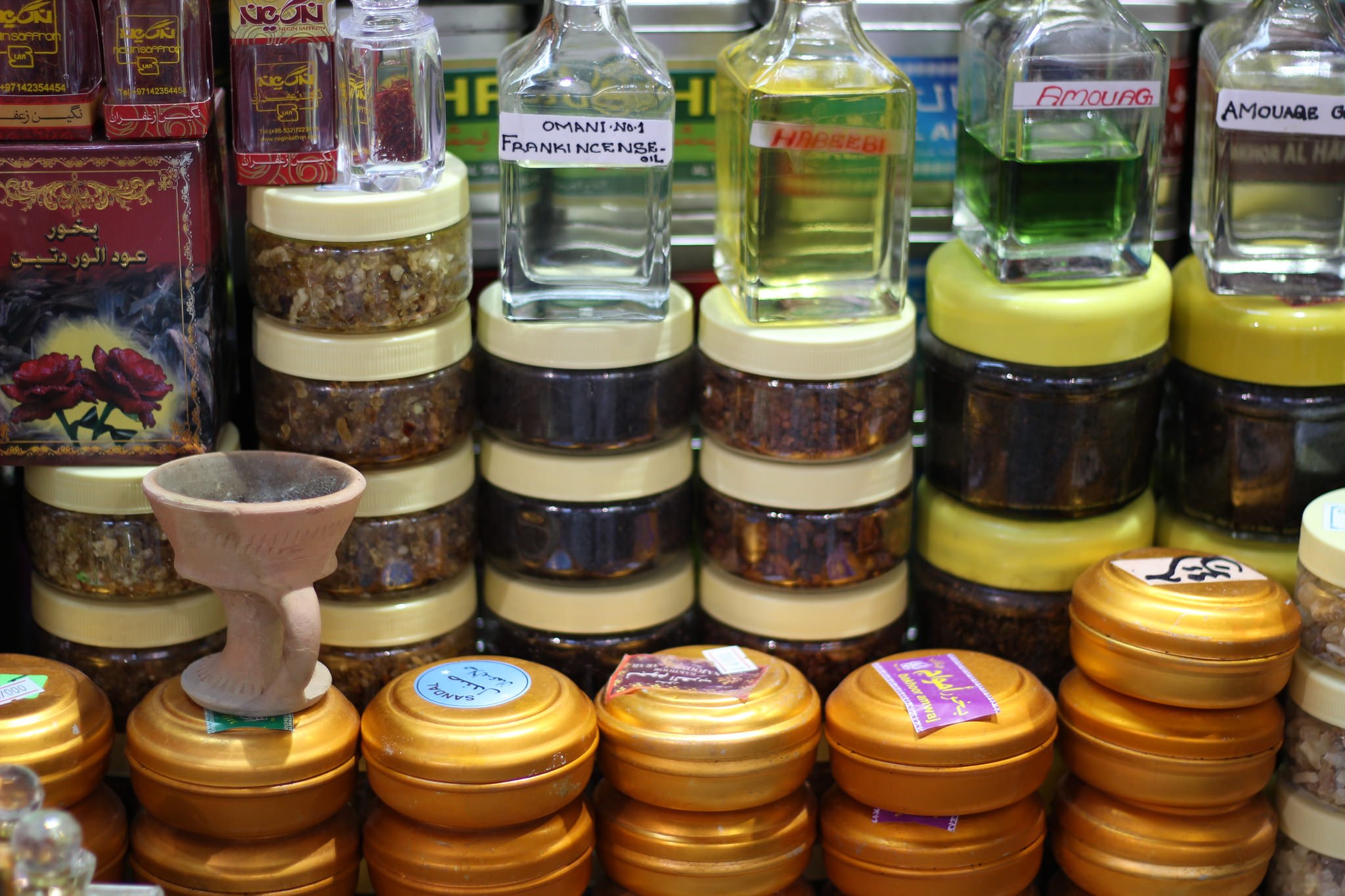 The Scent of Oman - the Story of Amouage Perfume