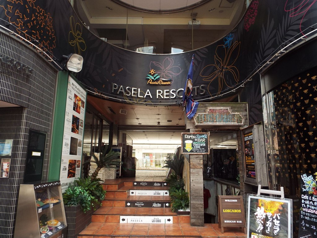 The Best Karaoke Bars In Tokyo