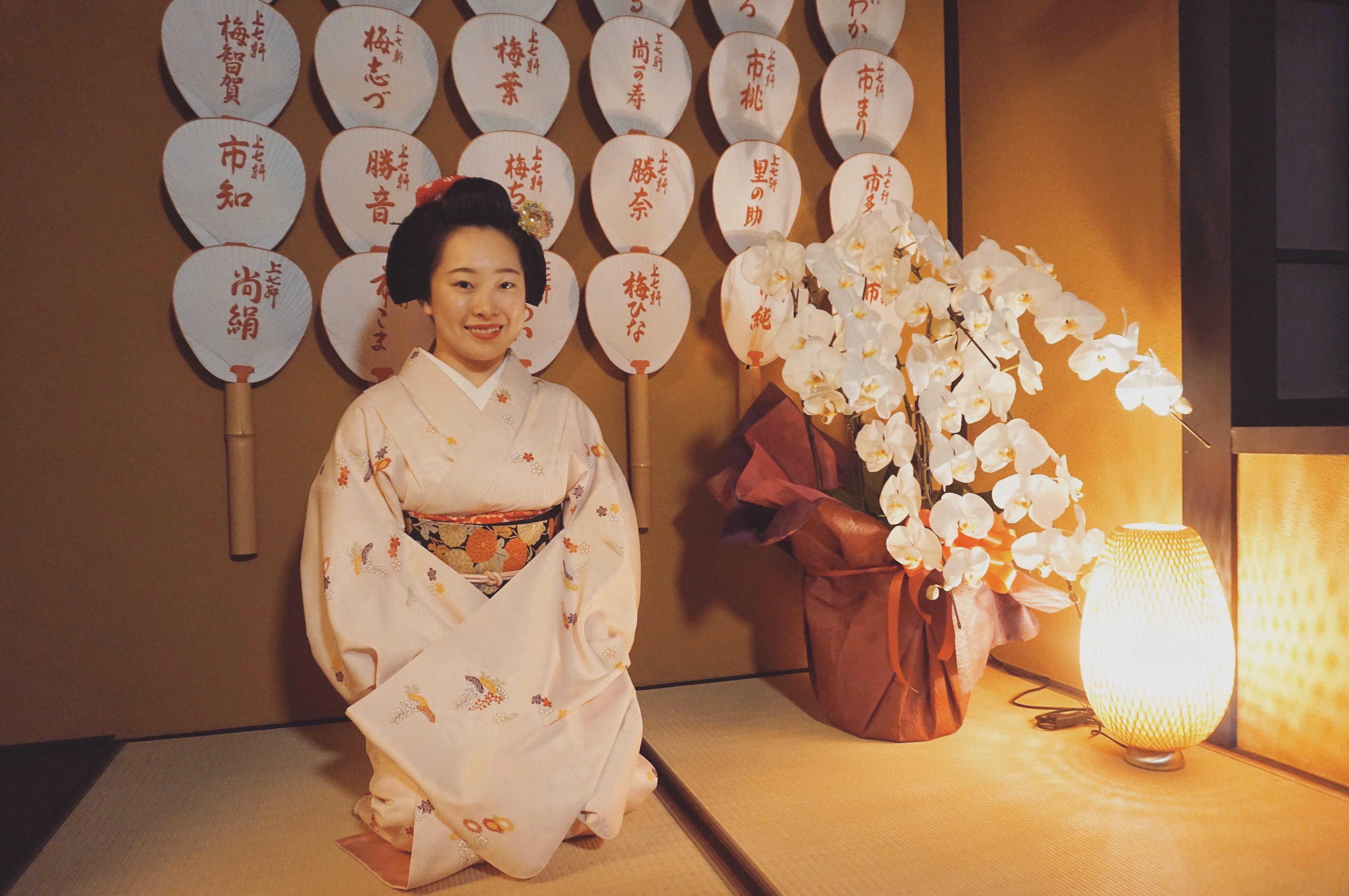 Maiko Kawakami Nude Photos 12